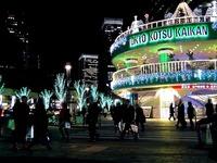 20131126_東京都_有楽町クリスマスイルミネーション_1933_DSC00195