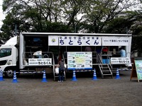 20131006_天沼弁天池公園_トラックの日in船橋_1115_DSC01789
