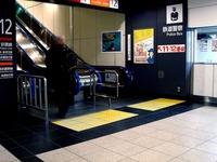 20130220_JR東日本_JR西船橋駅_エスカレータ_1939_DSC01144