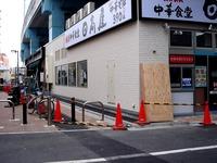 20120922_京成本線_船橋高架橋下山口横町_日高屋_1246_DSC03707