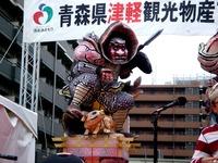 20121124_船橋市_青森県津軽観光物産首都圏フェア_1121_DSC02717