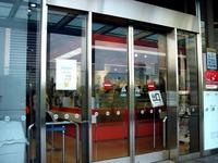 20130808_東京都港区海岸1_ポケモンセンター東京_1617_DSC04635
