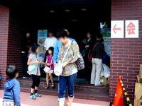 20120615_京葉食品コンビナート_フードバーゲン_1008_DSC08878