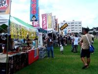 20120804_船橋市薬円台_習志野駐屯地夏祭り_1610_DSC06201