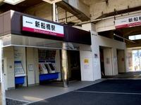 20121021_東武野田線_新船橋駅_エレベータ設置_1026_DSC07260