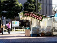 20131224_習志野市袖ケ浦3_おひたし豆_露店_1251_DSC06592