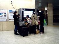 20120330_JR東京駅_東京ディズニーリゾート_春休み_1916_DSC08662