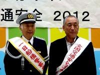 20120922_船橋市秋の全国交通安全運動キャンペーン_1103_DSC03603