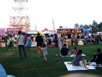 20120804_船橋市薬円台_習志野駐屯地夏祭り_1605_DSC06192