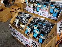 20121111_船橋市市場1_船橋中央卸売市場_農水産祭_1045_DSC01081
