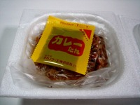 20121221_おかめ納豆_ごパン_カレー味_超極小粒_大豆_0033_DSC06683