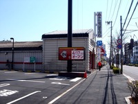 20120408_船橋市市場5_すき家船橋市場店_ゼンショー_0943_DSC08128