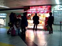 20120411_東京駅_AKB48_東京パステルサンド_2110_DSC08467