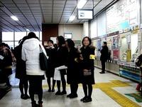 20131220_JR東船橋駅_駅コン_千葉県立船橋高校_1527_DSC05293