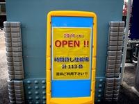20121006_京成本線_船橋高架下賃貸施_貸し駐輪場_1002_DSC05850