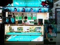 20120424_東京駅_AKB48_東京パステルサンド_緑_2054_DSC09993