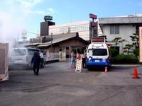 20121020_船橋競馬場_消防フェスティバル_消防車_1018_DSC06960