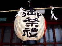 20130714_船橋市_船橋湊町八劔神社例祭_本祭り_1224_DSC08064