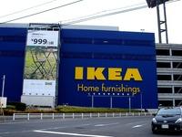 20130420_船橋市浜町2_IKEA船橋_7周年_1334_DSC02373