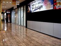 20120201_ビビットスクエア南船橋_新店オープン_1956_DSC01719