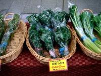 20130531_JR東京駅_山形県応援_特産品_物産展_1647_DSC09979