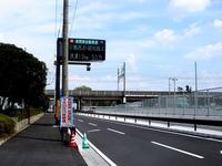 20130922_習志野市_東関東自動車道_谷津船橋IC_1202_DSC00203