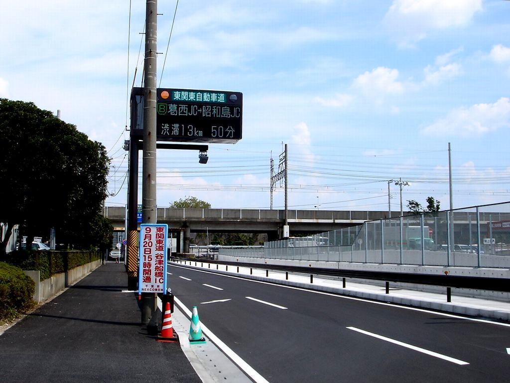 東関東自動車道の谷津船橋インタ...