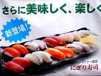 20120101_ららぽーとTOKYO-BAY_フェスタガーデン_1240_DSC08456