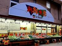 20131120_神奈川県_ロピア_ユータカラヤ_070