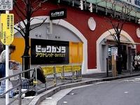 20120217_東京都_ビックカメラアウトレット有楽町店_0839_DSC04404T