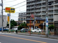 20120623_船橋市夏見1_ターミスバーベキュー_食べ放題_0909_DSC0005T