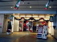 20121118_京成船橋駅_ネクスト船橋_クリスマス_1042_DSC01999