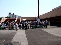 20130506_船橋競馬_新投票所_かしわ記念_ふっなしー_1053_DSC05650