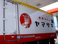 20120506_山崎製パン_ヤマザキパン_配送トラック_1055_DSC02191