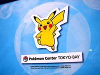 20130906_ららぽーとTOKYO-BAY_ポケモンセンター_2025_DSC08927