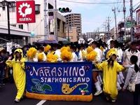20121103_習志野市実籾_実籾ふるさとまつり_1123_0930