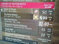 20120710_東京ディズニーシー_トイストリーマニア_132