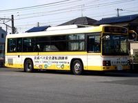 20130807_船橋市宮本_京成競馬場駅前_バスロータリー_1546_DSC03908