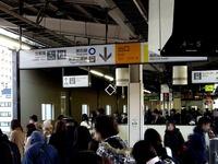 20121223_JR東日本_JR西船橋駅_エスカレータ_1614_DSC07313T