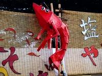 20120804_船橋市薬円台_習志野駐屯地夏祭り_1601_DSC06165