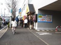 20121124_船橋市北本町1_回転すし銚子丸船橋店_1158_DSC02793