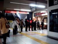 20121114_JR南船橋_べックスコーヒー_開店前_行列_0700_DSC01293