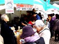 20121124_船橋市_青森県津軽観光物産首都圏フェア_1142_DSC02729