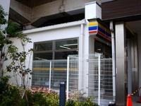20130217_東武野田線_新船橋駅_高架橋下商業施設_1225_DSC00751