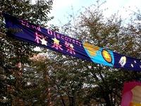 20131103_習志野市_日本大学生産工学部_桜泉祭_1048_DSC06589
