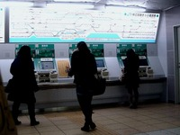 20130111_JR東日本_JR総武線_JR船橋駅_改装_1100_DSC00098T