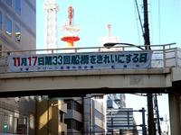 20131116_船橋をきれいにする日_一斉清掃_1013_DSC08887