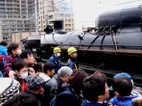 20120211_千葉みなと駅_SL_DL内房100周年記念号_1200_DSC03363