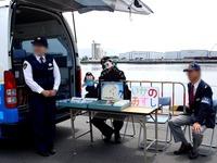 20130525_船橋市_自衛隊マリンフェスタ_やまゆき_1134_DSC08539