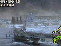 20110311_東日本巨大地震_津波_被害_3248T